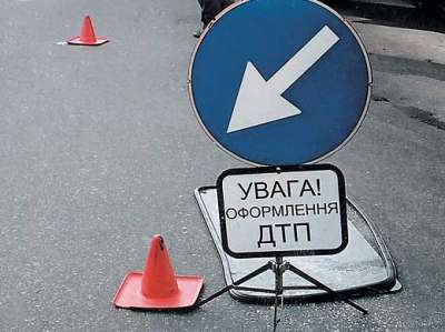http://zmist.if.ua/images/news/2014/09/14036795.jpg