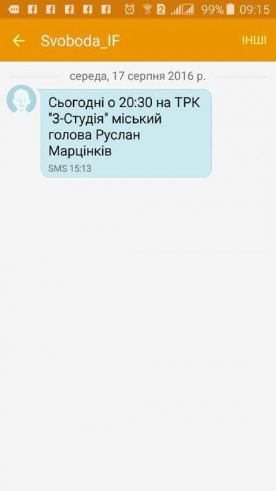 14088881 1054258451290737 1713342548 n